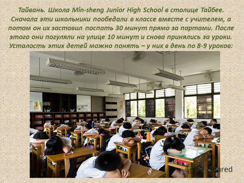 Голландия. Школа Bornago College. Фотограф Джермен говорит, что из всех школ мира, которые он посетил, ученики этой голландской школы были самыми спокойными, приветливо улыбались и не боялись фотографироваться. Это 9-й класс, детям по 13-14 лет: