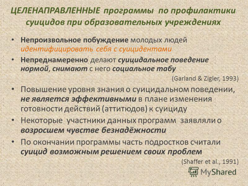 Россия. Школа 63 в Калининском районе Санкт-Петербурга. Это были самые амбициозные ученики, которых я видел за время поездки – все они собираются поступать в университет. Это также были единственные ученики, которые ходили на каблуках, в Gucci и Prad