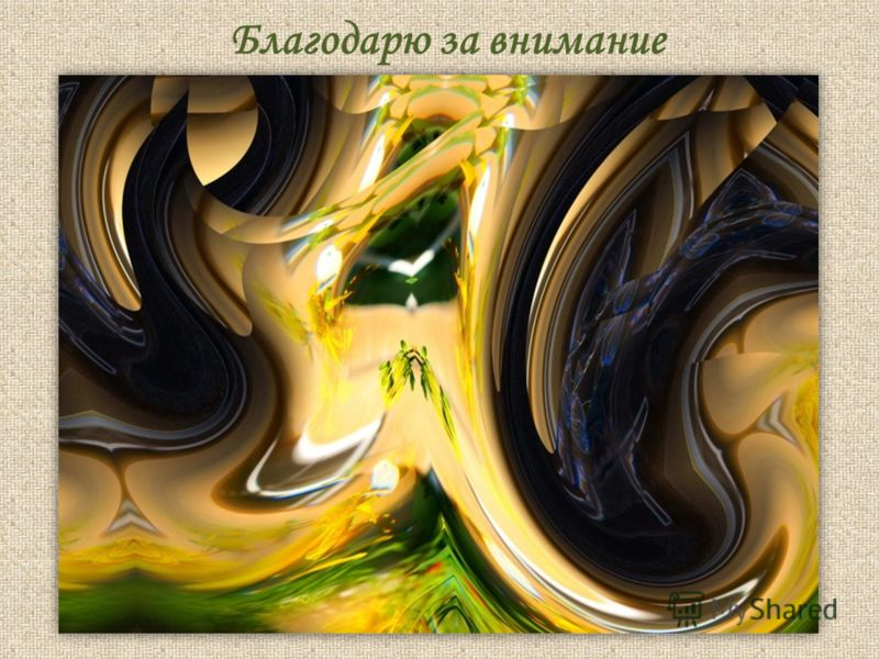 Контакты: http://www.nodkpnd.ru nodkpnd@mail.ru телефон «Доверия» 218-70-35