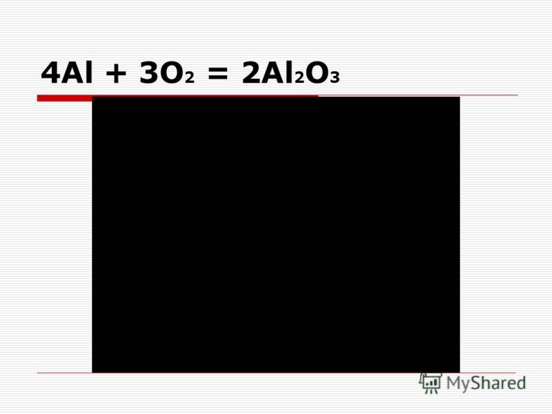 4Al + 3O 2 = 2Al 2 O 3