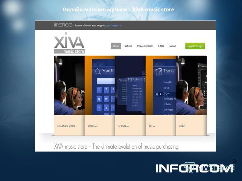 Онлайн магазин музыки - XiVA music store