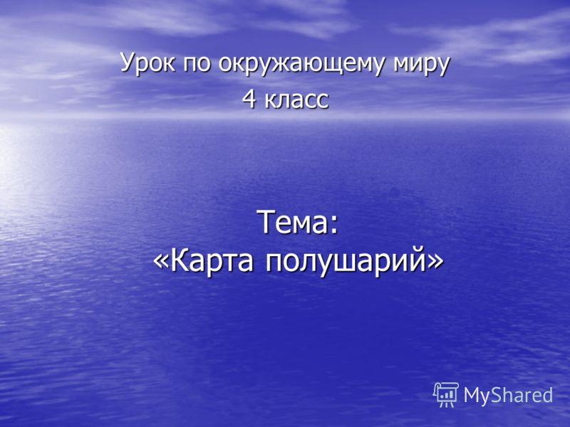 Татьяна устинова вселенский заговор читать онлайн бесплатно без регистрации