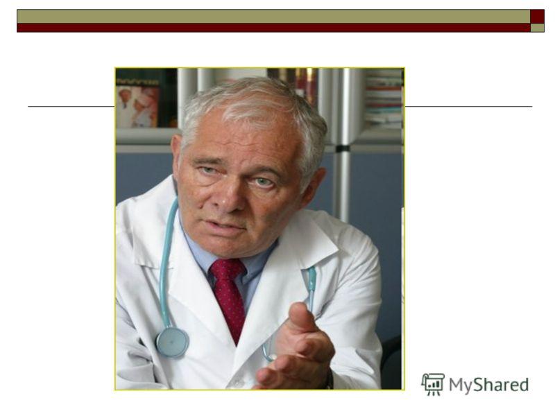 Запись на прием к врачу урологу москва