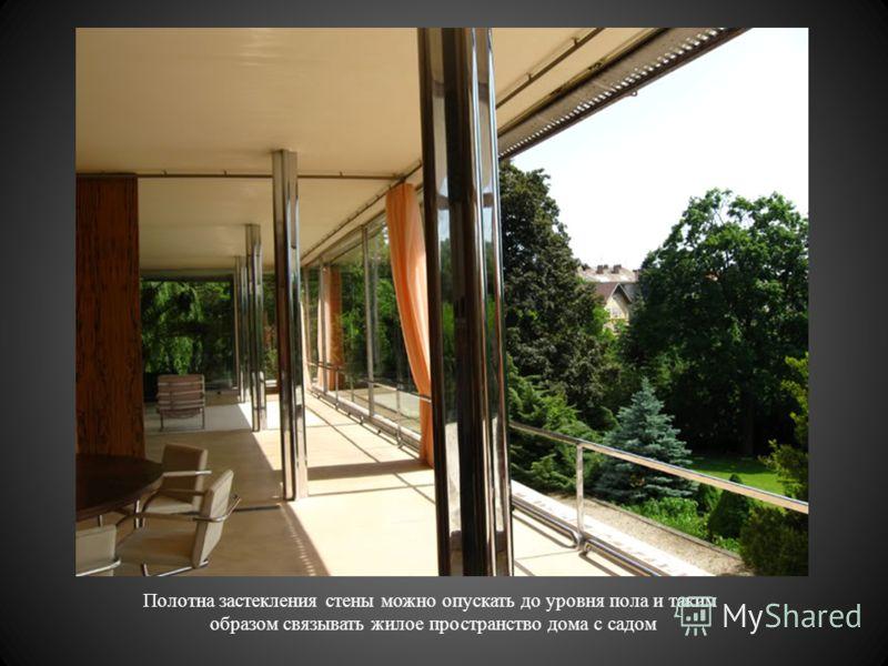 Полотна застекления стены можно опускать до уровня пола и таким образом связывать жилое пространство дома с садом