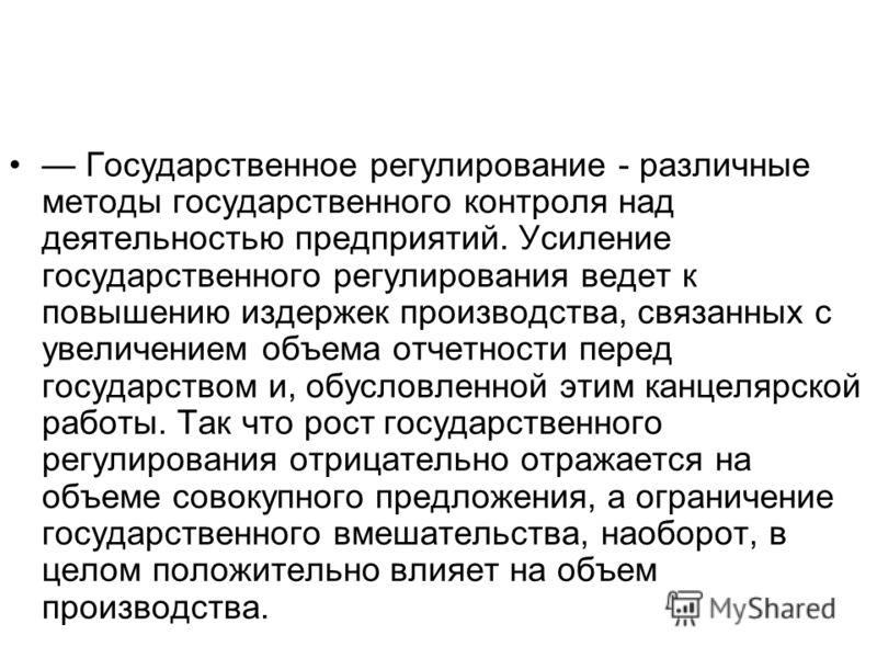Уреаплазма - Дискуссионный Клуб Русского Медицинского Сервера