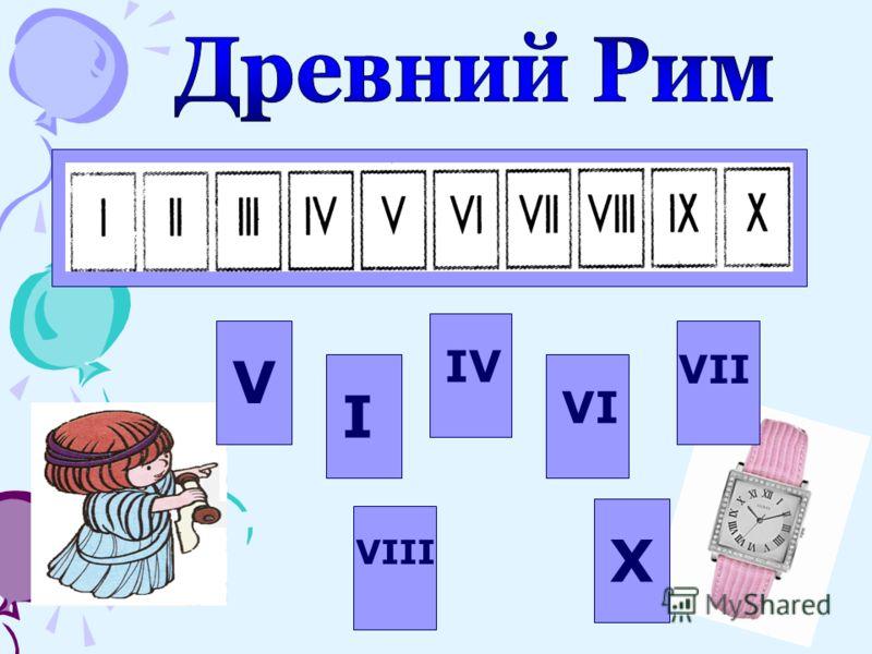 VI IVVI VII VIII X