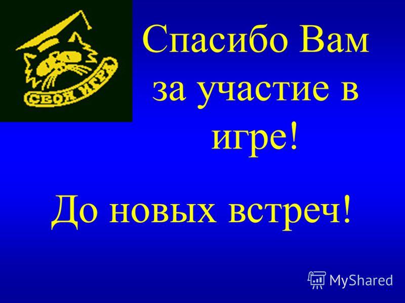 НАЗАД 100 – летию Бородинской битвы. « Искусство » 500