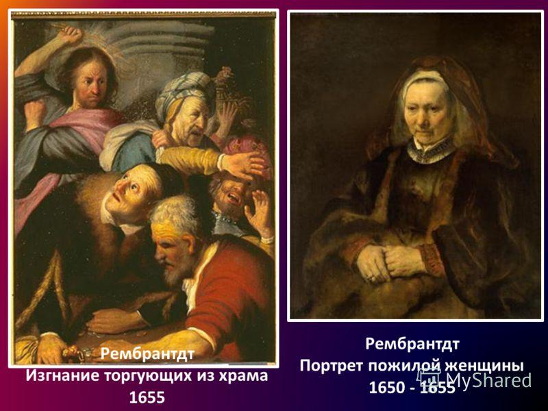 С 1914 г. - с экспозиции работ А.С. Голубкиной и Выставки картин русских художников старой и новой школ» - Музей ведет активную выставочную работу