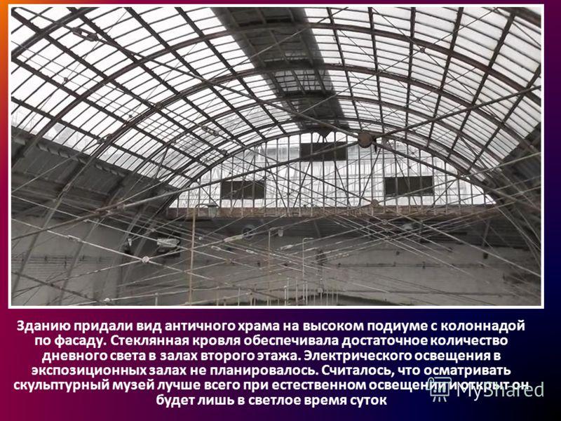 Датой основания музея считается 17 (29 н.ст.) августа 1898 года, когда был заложен первый камень здания. Строительство музея. 1905 г.