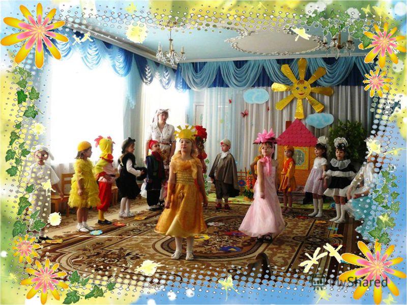 Ритуал приветствия Музыкально- ритмические движения Слушание Релаксация Пение Танец Игра Ритуал прощания