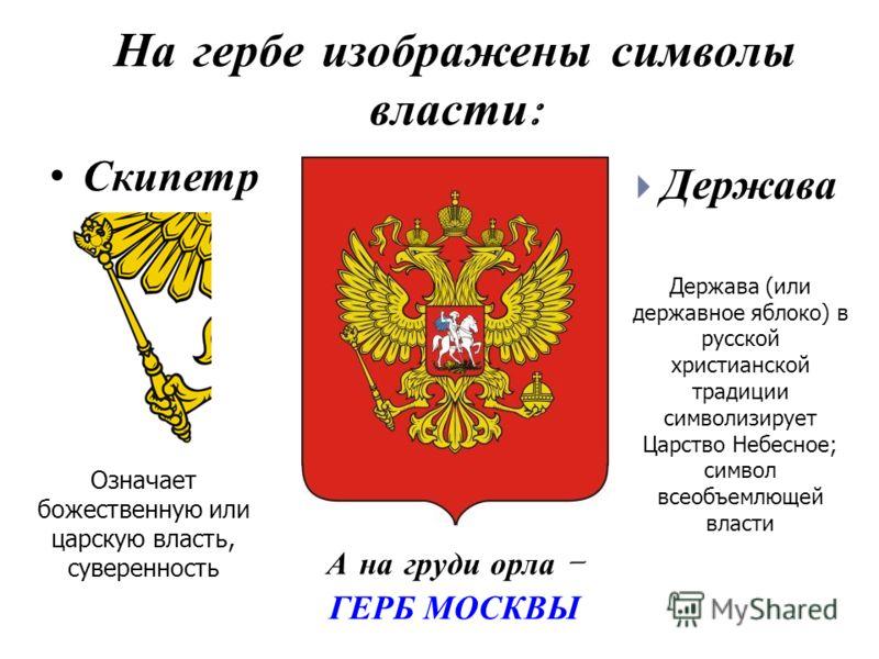 Ппээ России Скачать