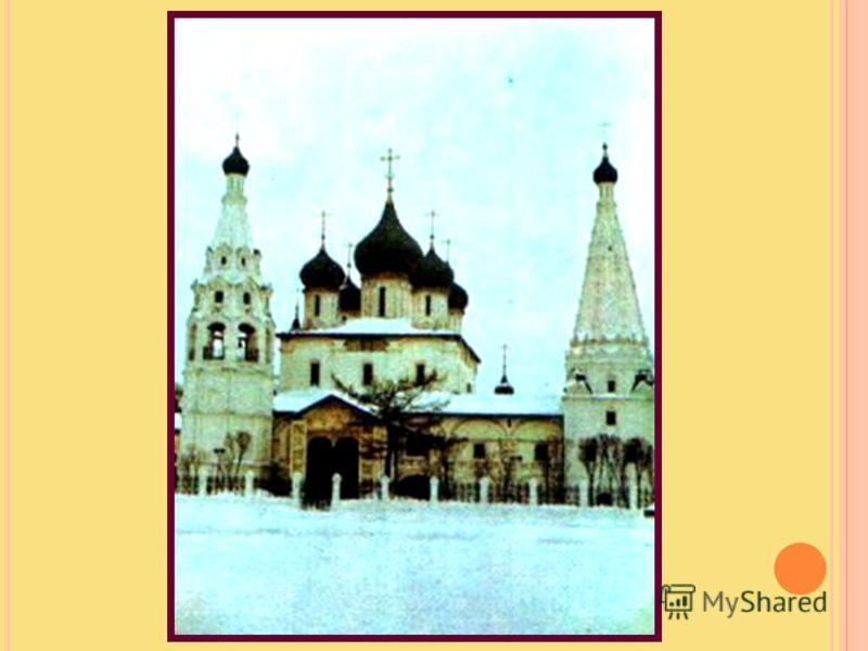1647-1650 ГГ Ц ЕРКОВЬ И ЛЬИ П РОРОКА В Я РОСЛАВЛЕ 1647-1650 ГГ
