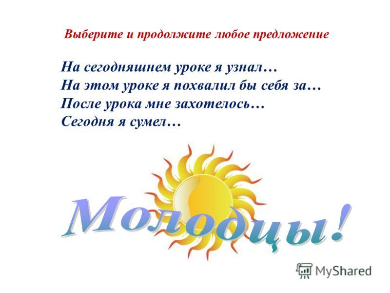 Будет жить русская народная песня и будет жива память о хорошем человеке.