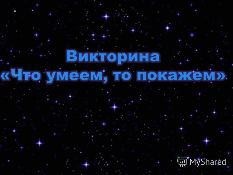 2011год Кибалова О.Н. 232-507-961