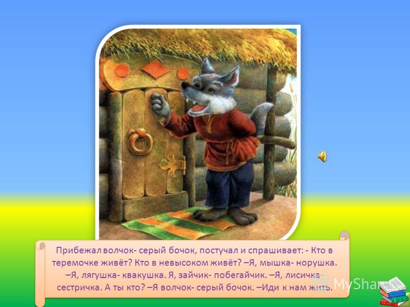 Лисичка ходит в лес за грибами для пирогов. Помоги лисичке собрать грибы, бери только съедобные.