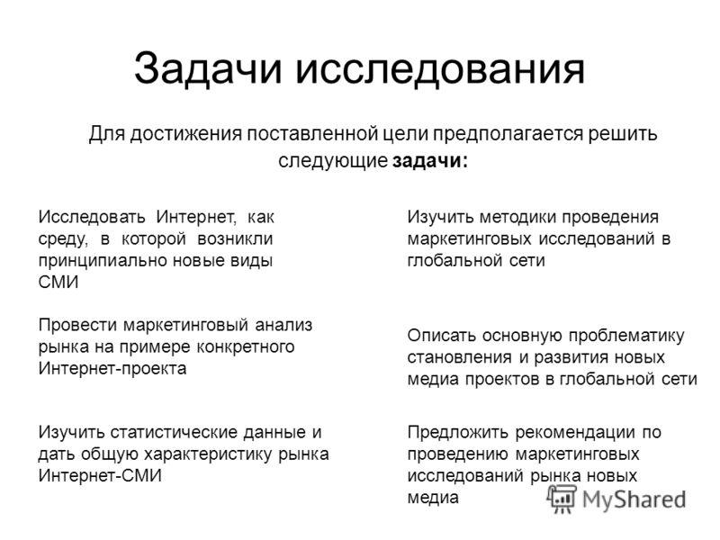 Образец договор на проведение маркетинговых исследований оарф.