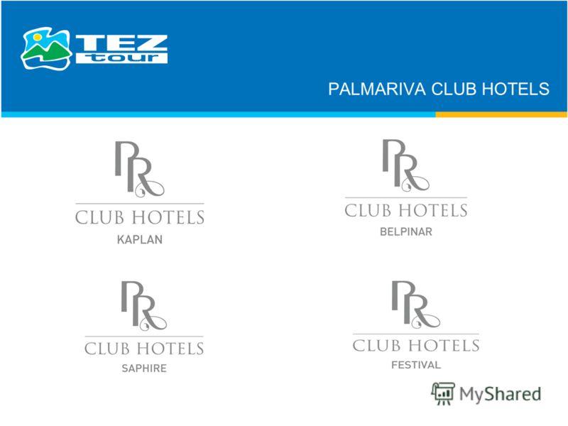 PALMARIVA CLUB HOTELS