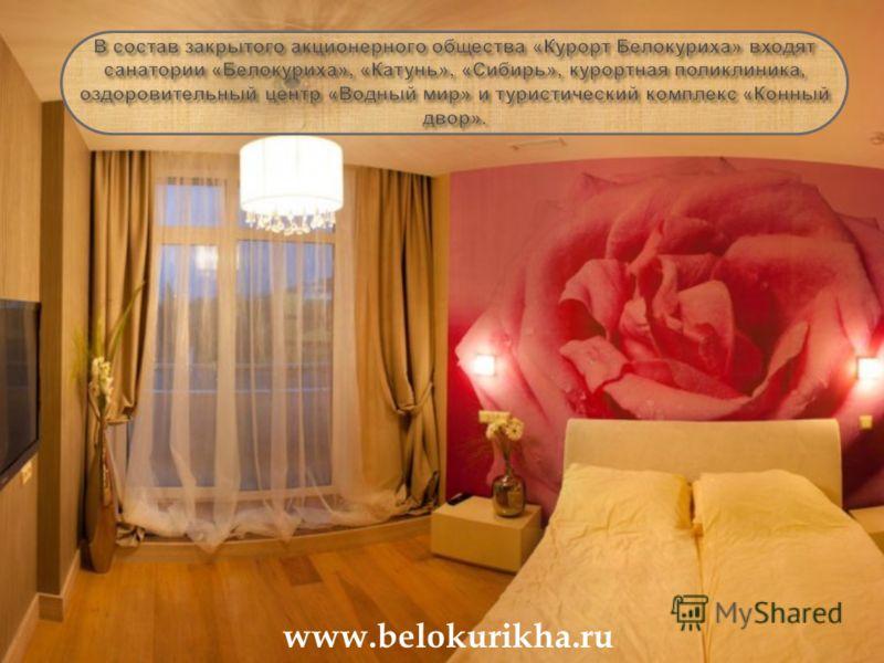 www.belokurikha.ru