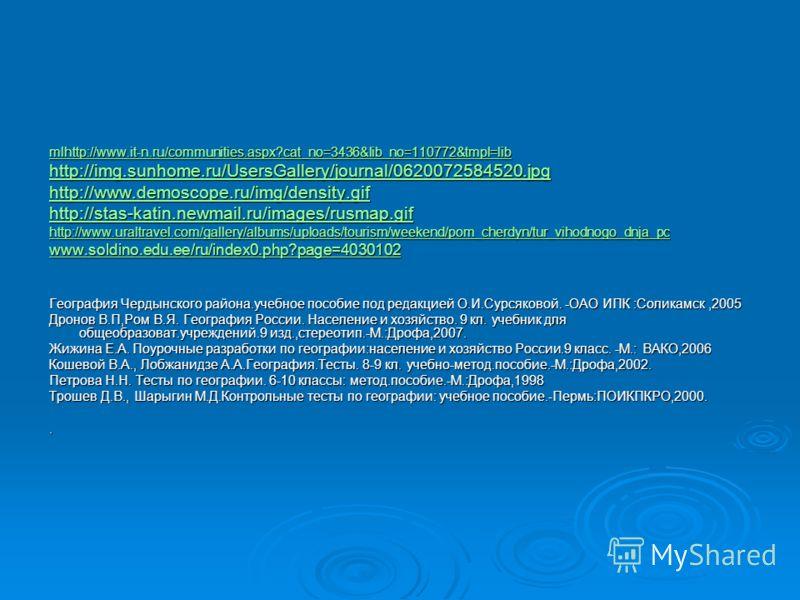mlhttp://www.it-n.ru/communities.aspx?cat_no=3436&lib_no=110772&tmpl=lib mlhttp://www.it-n.ru/communities.aspx?cat_no=3436&lib_no=110772&tmpl=lib http://img.sunhome.ru/UsersGallery/journal/0620072584520.jpg http://www.demoscope.ru/img/density.gif htt