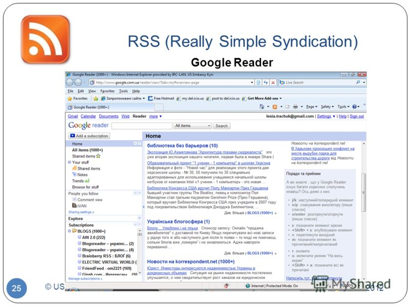 7/1/2012 © US Embassy in Kyiv, 2010 25 RSS (Really Simple Syndication) Google Reader
