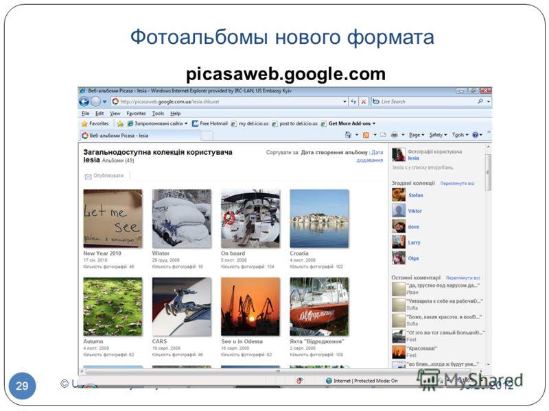7/1/2012 © US Embassy in Kyiv, 2010 29 Фотоальбомы нового формата picasaweb.google.com