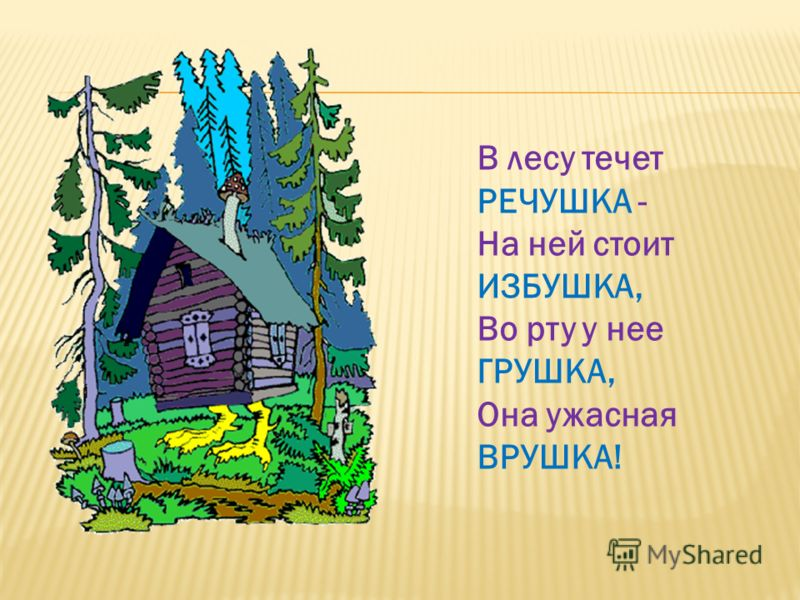 Соседская СТАРУШКА Взяла у внука ИГРУШКУ