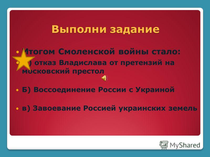 Значение Крымских походов Россия впервые после ордынского владычества предприняла крупные военные операции против Крымского ханства. Крым ощутил угрозу со стороны России.