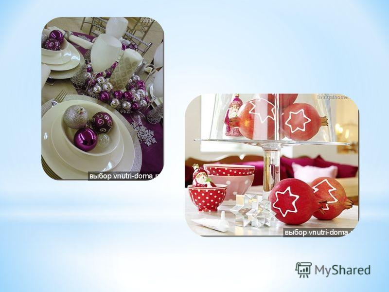 Еще одно очевидное украшение новогоднего стола - это елочные шары. Их можно использовать для оформления венков, подсвечников, люстры, а можно просто положить в стеклянную вазу или бокал. Сделайте несколько таких одинаковых композиций с шарами и ваш с