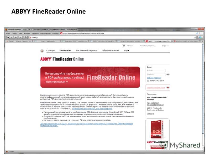 ABBYY FineReader Online
