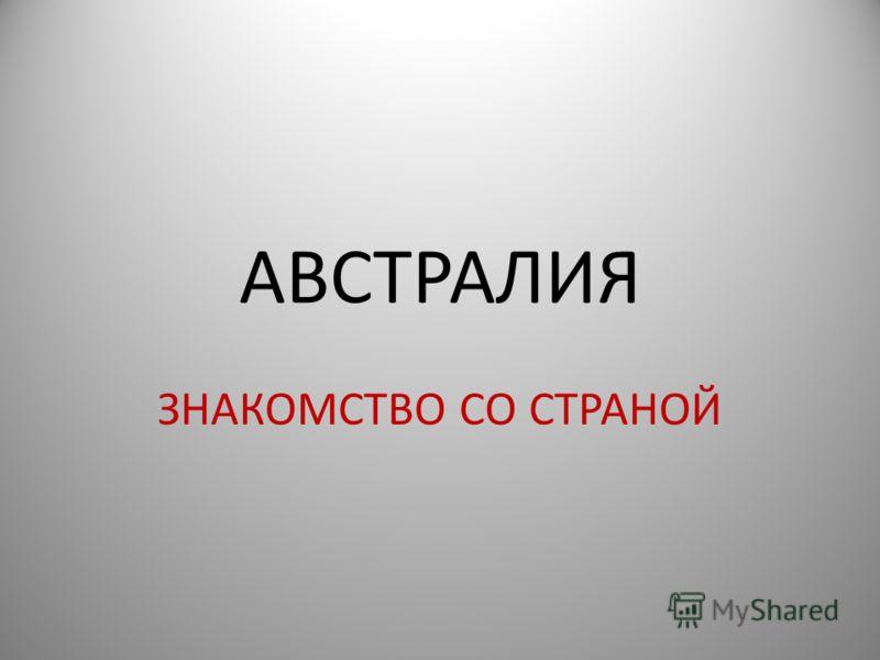 ДОКЛАД ТИТОВА Н. А. 2 «А» КЛАСС