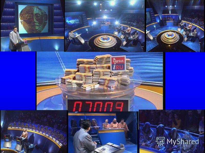Данный урок проводится по типу телевизионной передачи… Данный урок проводится по типу телевизионной передачи…