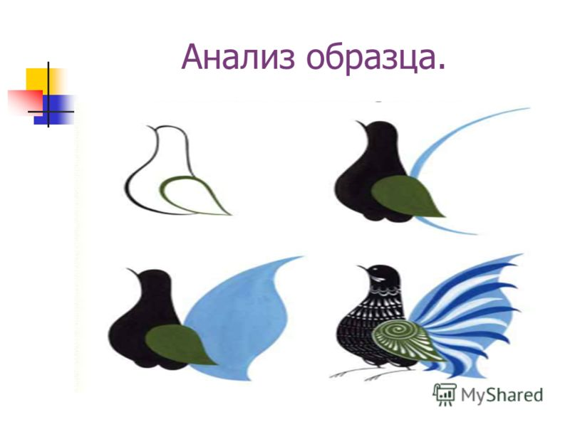 Презентация на изо городецкая роспись