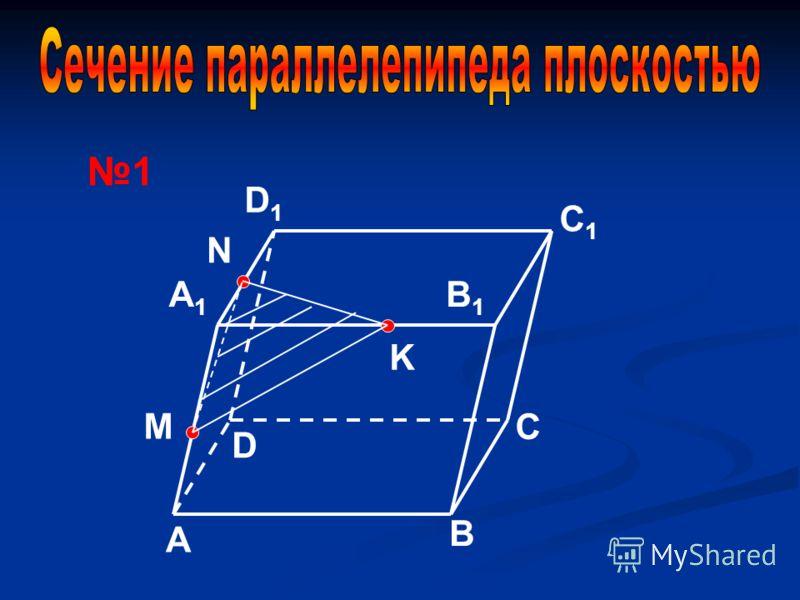 A D B C C1C1 D1D1 A1A1 B1B1 1 N M K