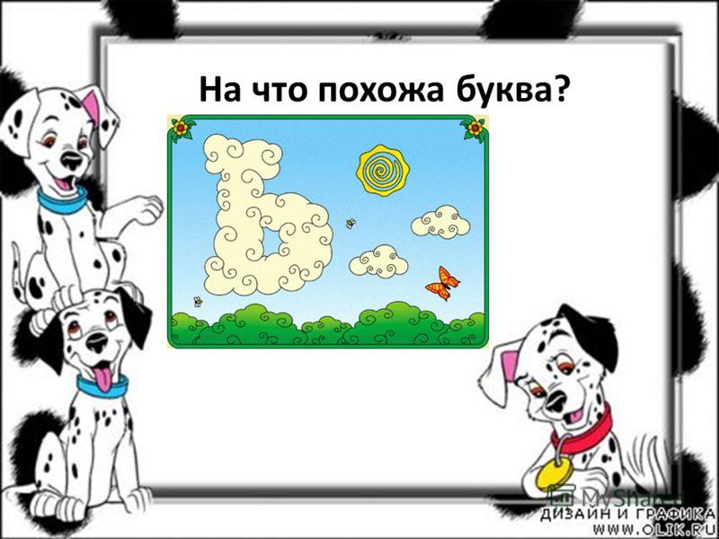 слова на украинском языке с мягким знаком