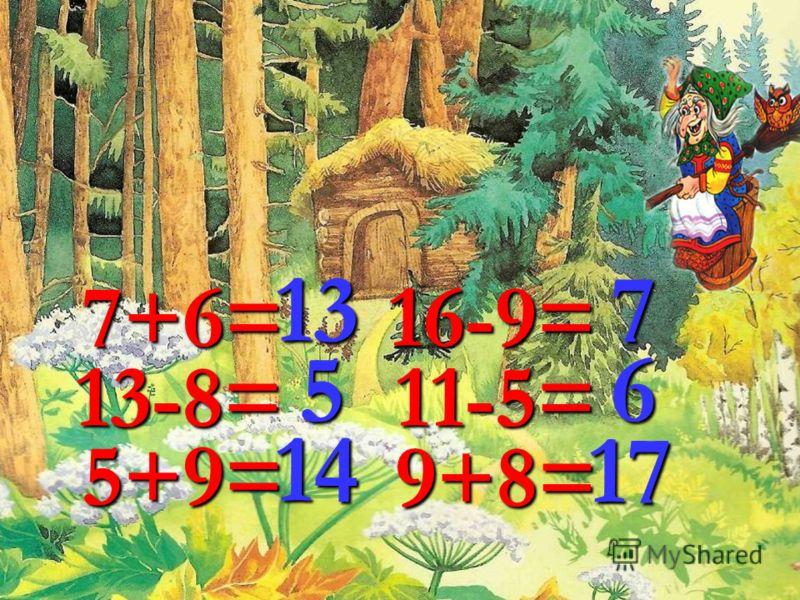 7+6= 13-8= 5+9= 16-9= 11-5= 9+8= 13 5 14 17 6 7