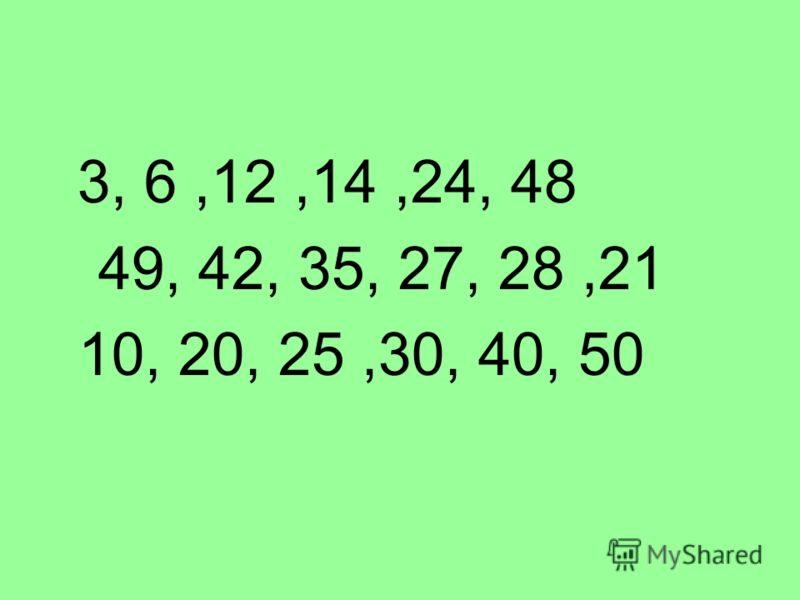 3, 6,12,14,24, 48 49, 42, 35, 27, 28,21 10, 20, 25,30, 40, 50