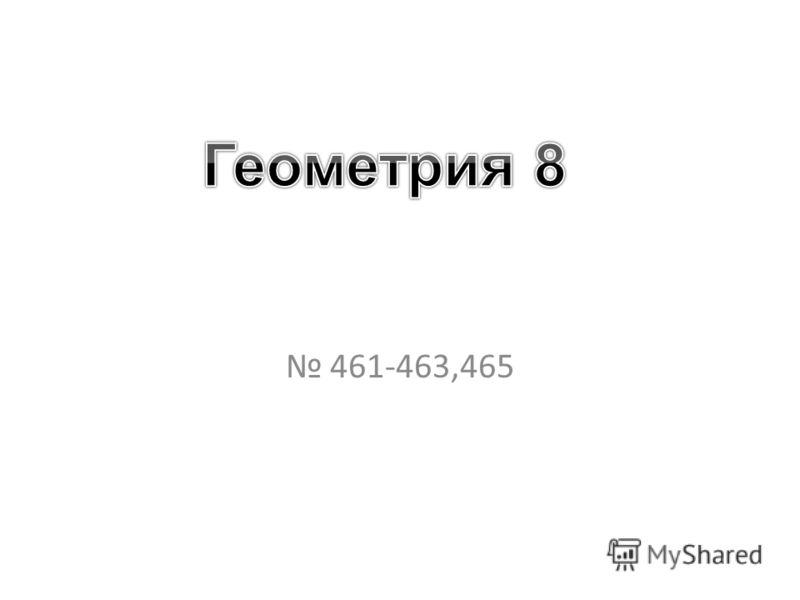 461-463,465