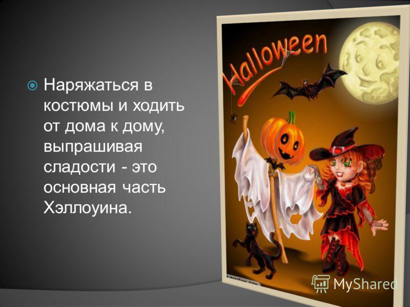 Популярны костюмы персонажей классических фильмов ужасов, например, Мумии и чудовища Франкентштейна. В праздничном убранстве домов большую роль играют символы осени, например, деревенские пугала. Основными темами Хэллоуина являются смерть, зло, оккул