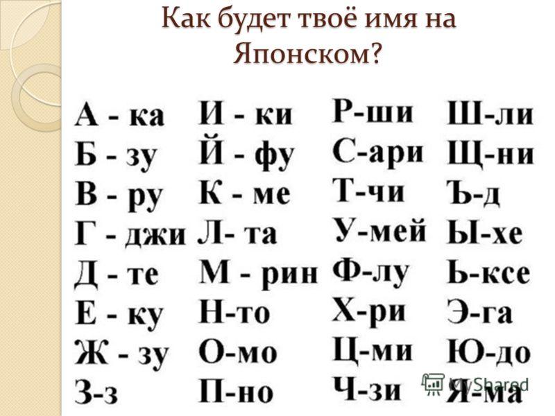 intim-v-kanashe