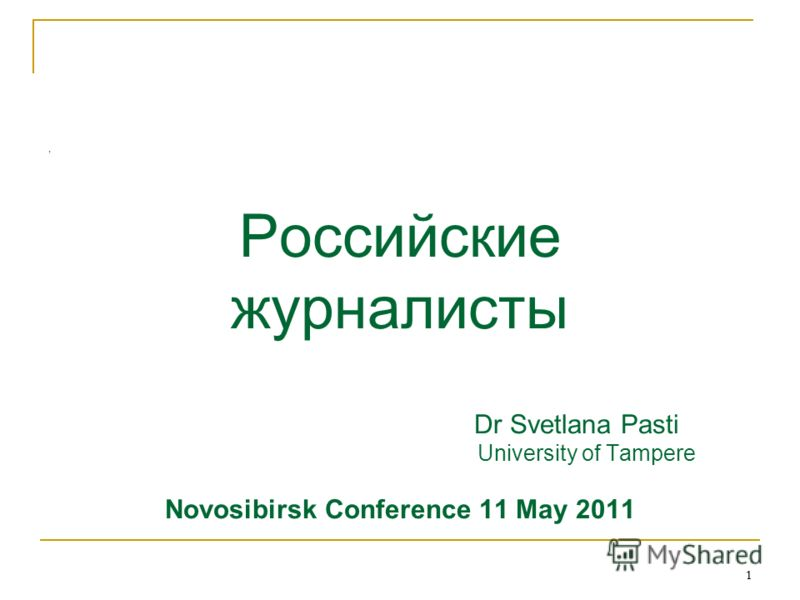 11 Российски е журналист ы Dr Svetlana Pasti University of Tampere Novosibirsk Conference 11 May 2011,