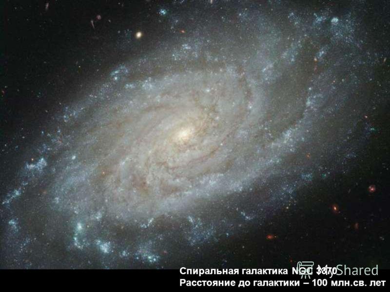 Спиральная галактика NGC 3370 Расстояние до галактики – 100 млн.св. лет