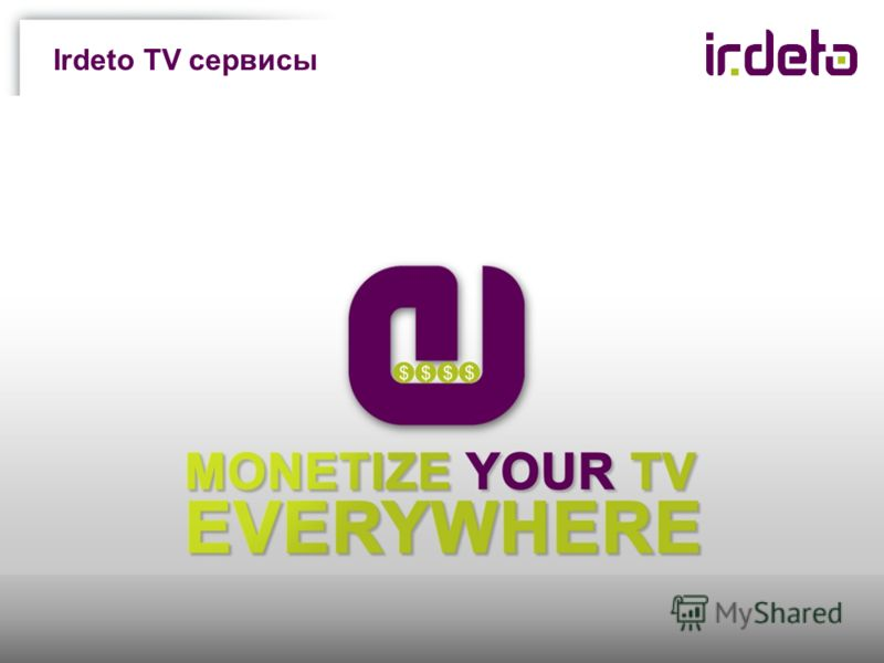 Irdeto TV сервисы 27