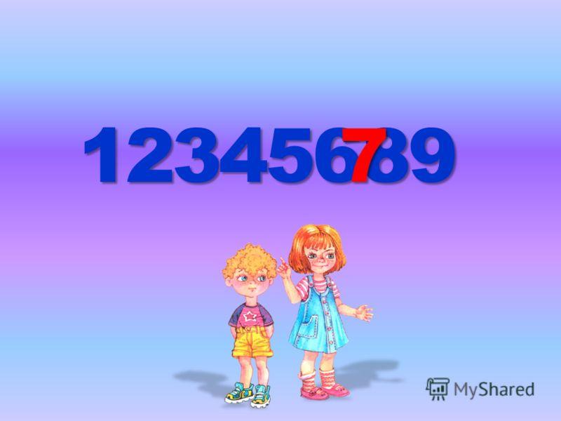 12345689 7