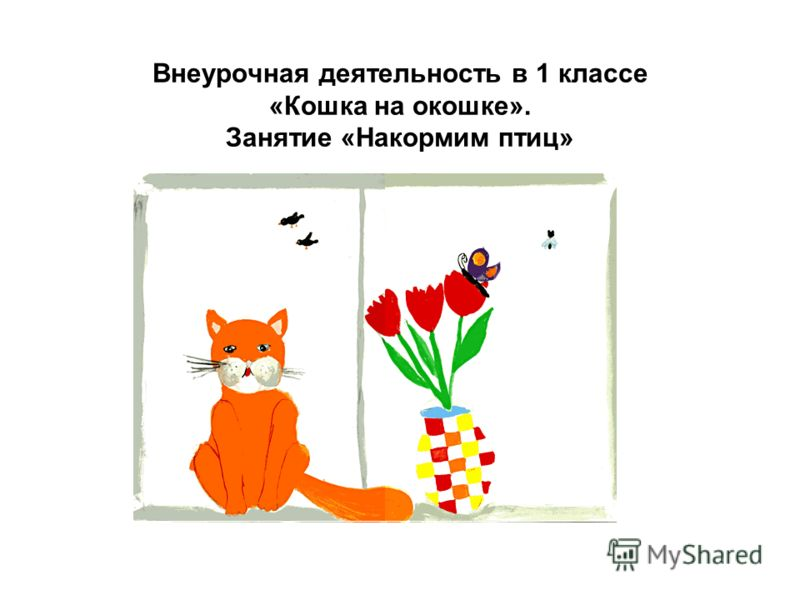 История россии 8 класс читать онлайн