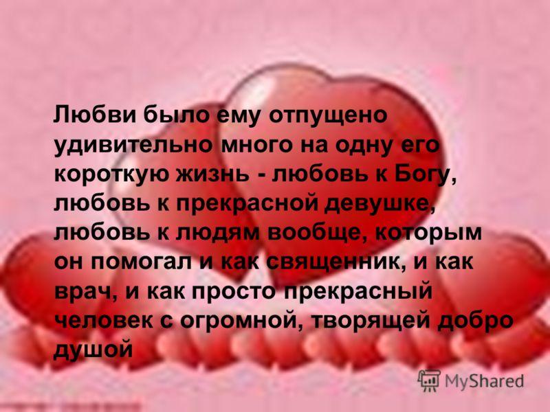 девушки про любовь картинки