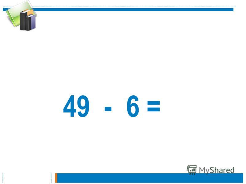 49 - 6 =