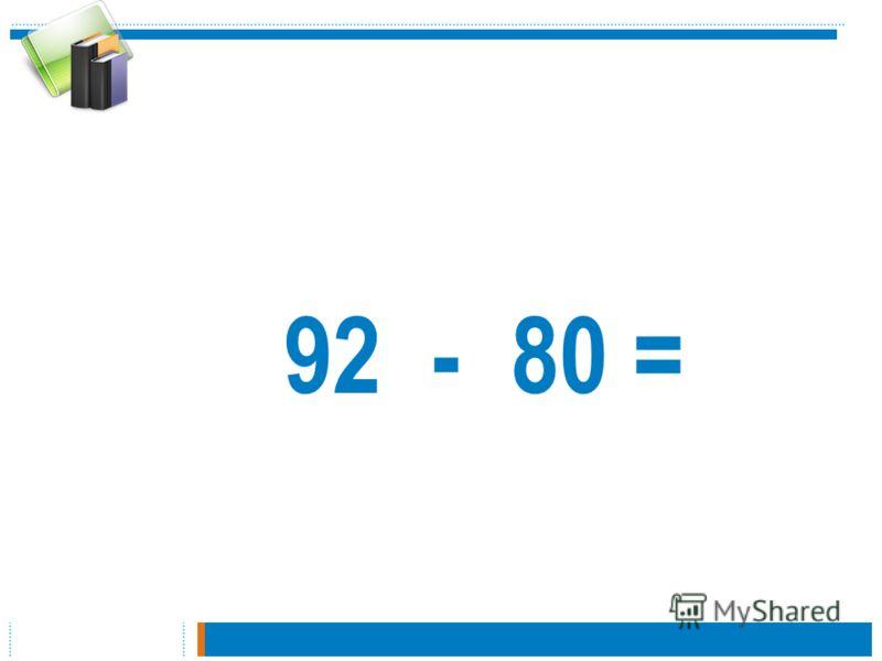 92 - 80 =