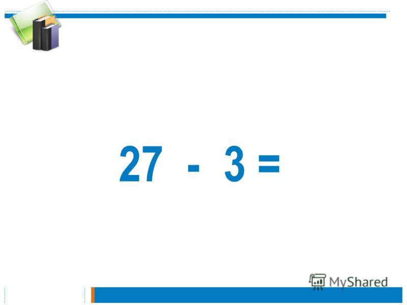 27 - 3 =