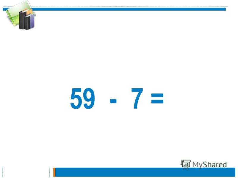 59 - 7 =