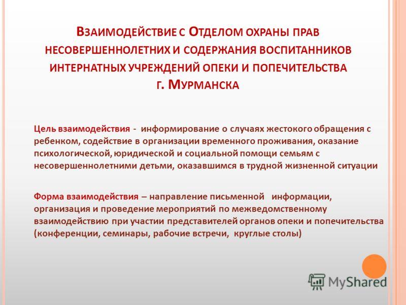 Федеральный закон от N 48-ФЗ (ред. от)